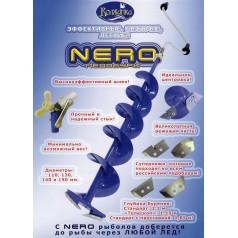 Ледобур NERO