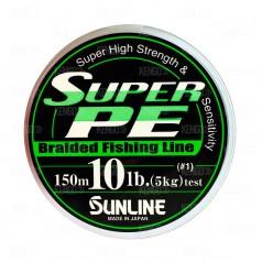 Шнур Sunline Super PE 150м