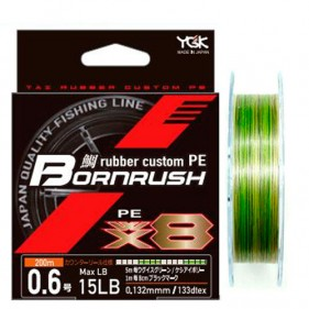 Шнур плетеный YGK Bornrush PE X8 200m